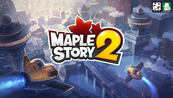 maplestory-2-season2-skilltables